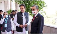 Pakistan, China 'iron brothers and strategic partners': PM Imran Khan