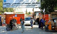 Afghanistan: Three blasts kill at least two in Jalalabad