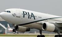 After 22 years, PIA plane lands in Damascus