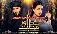 'Khuda Aur Muhabbat' Trending At No. 1 In India On YouTube