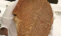 US To Return Illegally Imported 3,500-year-old 'Gilgamesh' Tablet To Iraq