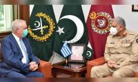 COAS Bajwa Says Pakistan Safe For International Sports