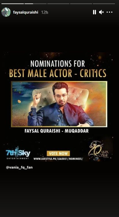 LSA 2021: Faisal Quraishis fans back him, urge others to vote for him