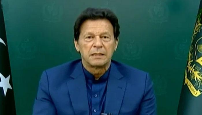Prime Minister Imran Khan. Photo: file