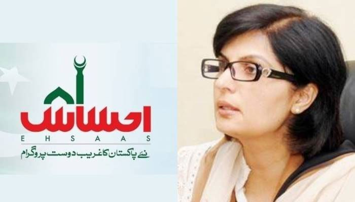 Ehsaas Programme Logo (L) andSpecial Assistant to the Prime Minister on Poverty Alleviation and Social Protection Dr Sania Nishtar (L). Photos: File.