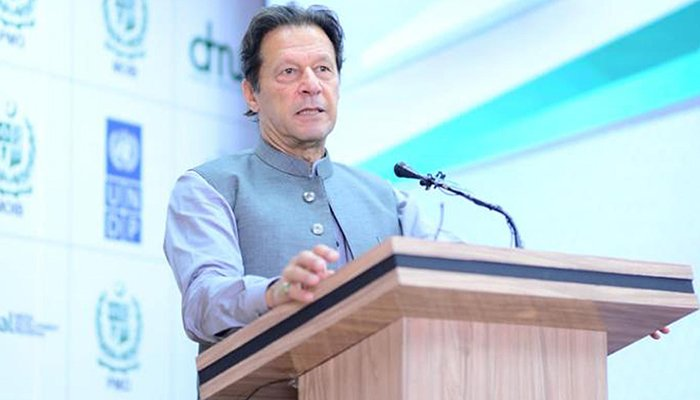 Prime Minister Imran Khan addressing the inauguration ceremony of the Digital Media Development Programme in Islamabad, on September 24, 2021. — PID