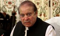 Two senior health officials suspended in Nawaz Sharif's fake vaccination case
