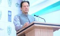 Media Enjoying 'more Freedom Than Ever' Under PTI's Govt: PM Imran Khan