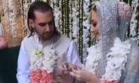 Salman Taseer's son ties the knot with model Neha Rajpoot; cake cutting video goes viral