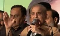 Shahbaz Says PTI Will Be 'buried Forever' After 2023 Polls
