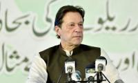 PM Imran Khan performs groundbreaking of KCR project