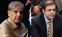 UK court issues order to unfreeze Shahbaz Sharif, family's bank accounts