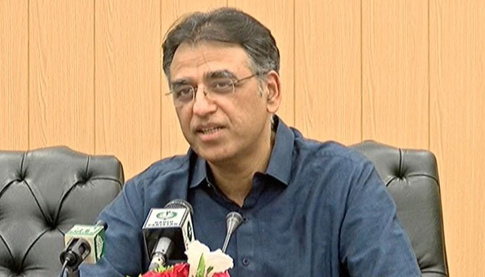 Federal Minister for Planning, Development and Special Initiatives Asad Umar. Photo: file