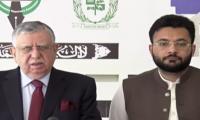 Shaukat Tarin defends petrol price hike