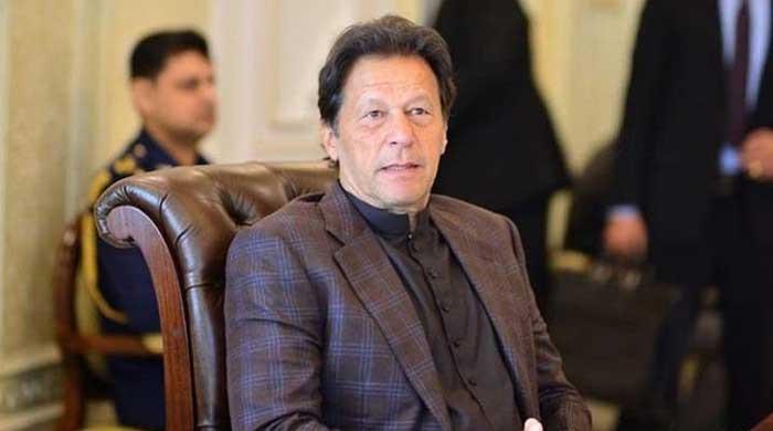 PM Imran Khan congratulates nation over FBR's revenue collection achievement