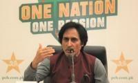 Ramiz Raja wants PCB employees to cut costs