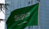 Saudi Prince Abdullah breathes his last