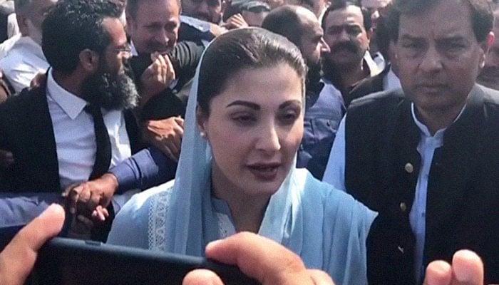 PML-N Vice President Maryam Nawaz. Photo: file
