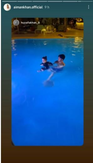 Watch: Aiman Khans daughter Amal jumps out of joy during swimming pool lessons