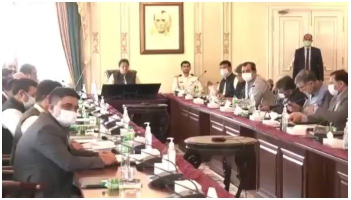 PM Imran Khan chairing the meeting to review the G-B development plan. Screengrab from the video shared by PMs Office on Twitter.