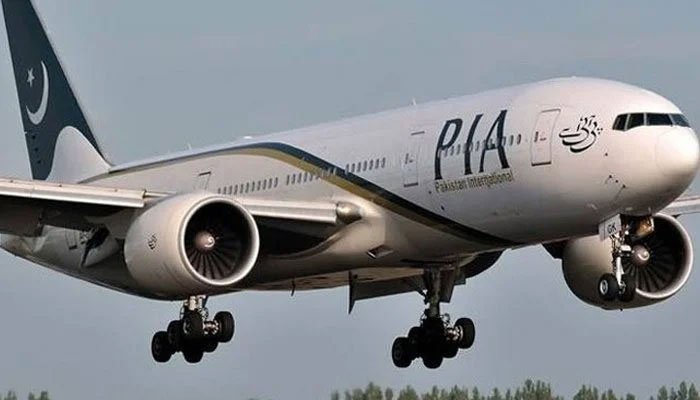 PIA suspend its flight operations to Afghanistan. Photo: file