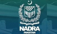 NADRA Enables Women To Decide Whether To Change Their Surname After Marriage