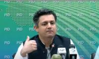 Gas is cheaper in Pakistan compared to India: Hammad Azhar