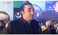 Every task PM Imran Khan undertook saw destruction instead of 'tabdeeli': Bilawal