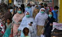 Pakistan reports less than 30,000 active COVID-19 cases for third consecutive day