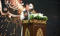 PM reiterates vow to establish rule of law in Pakistan