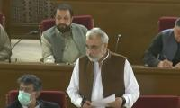 No-trust Motion Moved Against CM Balochistan