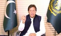 PM Imran Khan Directs Authorities To Draft Petrol Subsidy Plan