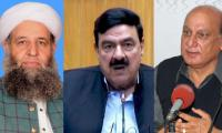 Govt team to negotiate with banned outfit on PM's directives today