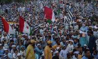 PDM Protests In Sialkot Against Inflation, Unemployment