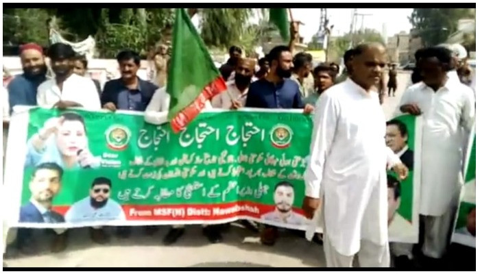 PML-N carries on with anti-inflation rallies across Punjab