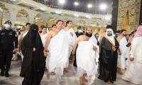 Video: PM Imran Khan performs Umrah during three-day Saudi Arabia visit