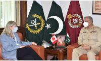There is need for global convergence on Afghanistan to avoid humanitarian crises: COAS Bajwa