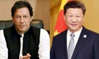 In phone call, PM Imran and Chinese President Xi agree to further strengthen bilateral ties