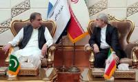 FM Qureshi arrives in Tehran to attend ministerial meeting of Afghanistan's neighbours