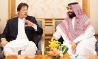 Saudi Arabia To Support Pakistan With $3bn Deposit In SBP