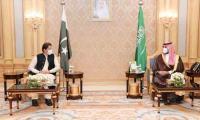Saudi financial assistance: PM Imran Khan thanks Crown Prince Mohammad Bin Salman