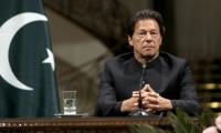 PM Imran Khan Says Violence Will Not Be Allowed For Political Gains