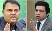 'Every Agreement Is Signed With PM Imran Khan's Consent': Fawad